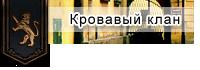 http://i5.imageban.ru/out/2014/11/07/74fb1412d808b515b07108b9d6358a24.png