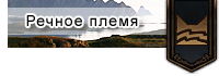 http://i5.imageban.ru/out/2014/11/07/e779b8e16e1523dc449494783123e4e6.png