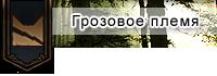 http://i5.imageban.ru/out/2014/11/07/eb2951b319184dc3bf324b3e3c594701.png