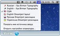 ������������� Dreamject ��������� 2.5.28 [���������] (2014) PC, Mac