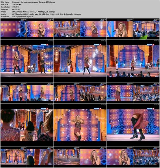 http://i5.imageban.ru/out/2014/11/10/873f389a2092c835679cc8096e8de21d.jpg
