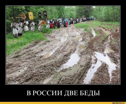 http://i5.imageban.ru/out/2014/11/15/0cd7655e275473de6171c967eed9daab.jpeg