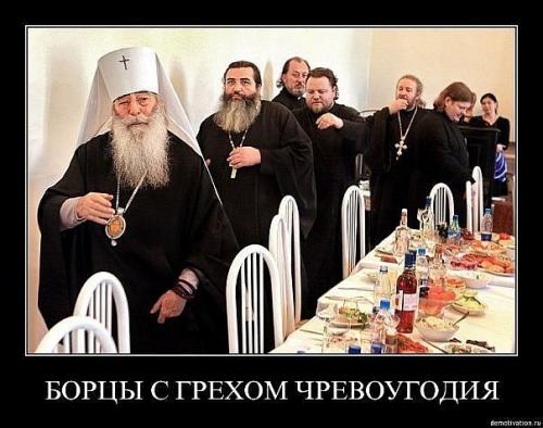 http://i5.imageban.ru/out/2014/11/15/74bf09181b572ab468533be2815eb5d6.jpg