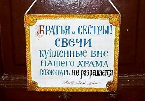http://i5.imageban.ru/out/2014/11/15/bdd16f22d5c9e68974eafe79af05b41e.jpg