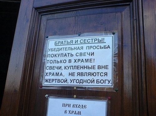 http://i5.imageban.ru/out/2014/11/15/c595a431abdf18b7319f60bea6c3a81c.jpg