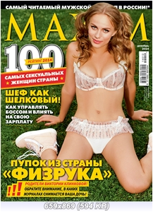 http://i5.imageban.ru/out/2014/11/18/d68d7c06f556ddca41954a8dc9e9f3c7.jpg