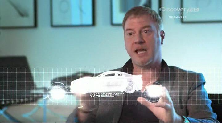 Discovery. Как построить суперкар / Supercar Superbold (1-8 серии) (2014) HDTVRip
