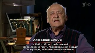 ������� � ����� [���� 28.11] (2014) HDTVRip �� GeneralFilm