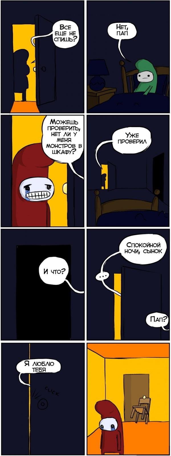 В шкафу 1