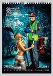 http://i5.imageban.ru/out/2014/12/10/3b11eec4a5a106557f556865fe5c73d1.jpg