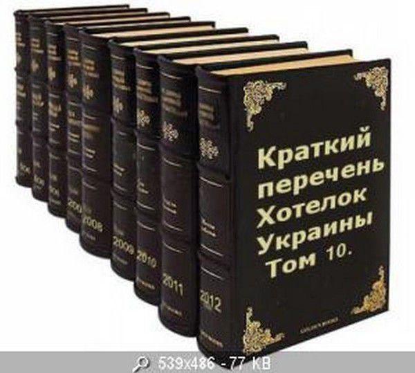 Украина подала против Российской Федерации два иска