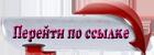 Позы: разное 39d741d17aaf13814eced35264aa9e1d
