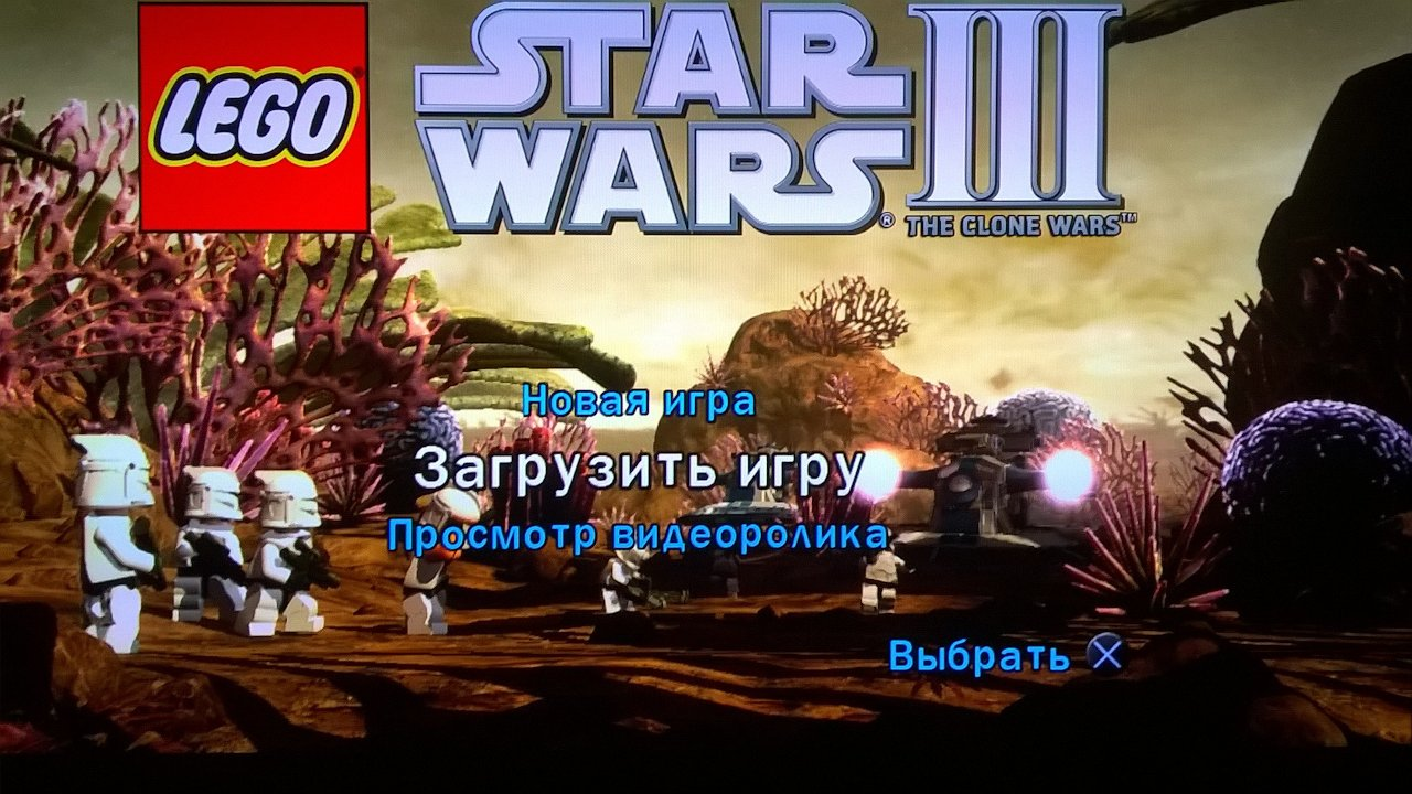 LEGO Star Wars 3: The Clone Wars (2011) [PS3] [USA] [Ru/En] [3.55] [Cobra ODE / E3 ODE PRO ISO]