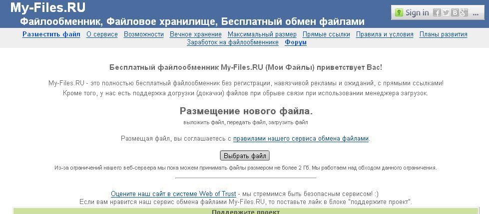 http://i5.imageban.ru/out/2014/12/27/3af5c740dbd86af07d412fd6c7f73eb3.jpg