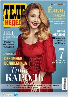 http://i5.imageban.ru/out/2014/12/29/1037da19acb6b078c943a9b98ba26e97.jpg