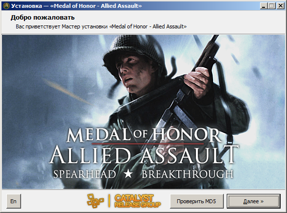 Medal of Honor Anthology (2002-2012) [Ru/En] Repack R.G. Catalyst