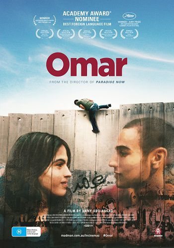 Омар / Omar (Хани Абу-Ассад / Hany Abu-Assad) [2013, Палестина, драма, HDRip] VO (PashaUp)