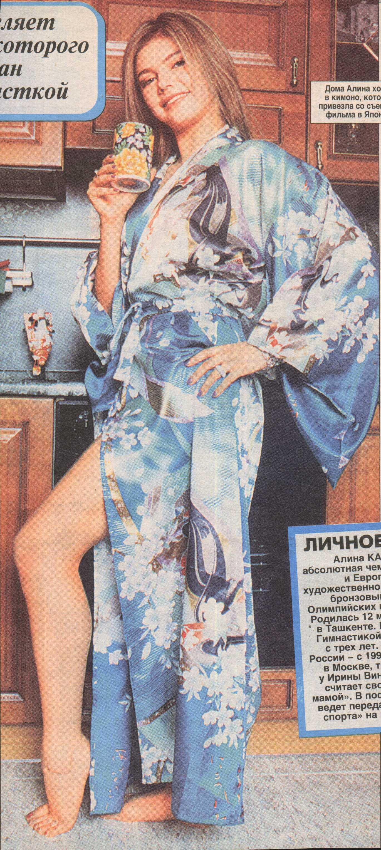 transseksualka-g-ekaterinburg-poznakomlyus-s-parnem