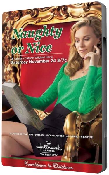 Непослушный или хороший / Плохой или хороший / Naughty or Nice (Дэвид Маккэй / David Mackay) [2012, Канада, США, Драма, Фэнтези, HDTVRip] MVO