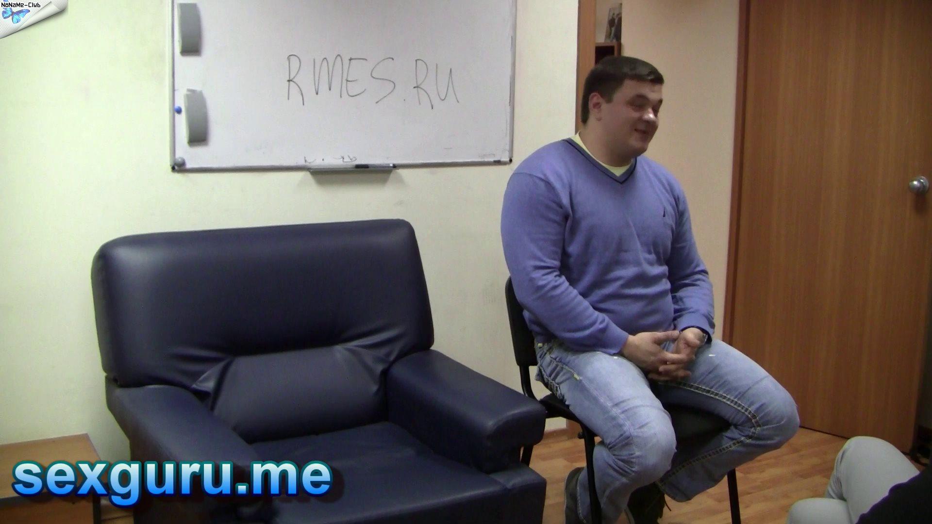 Трансовый оргазм 2011 camrip