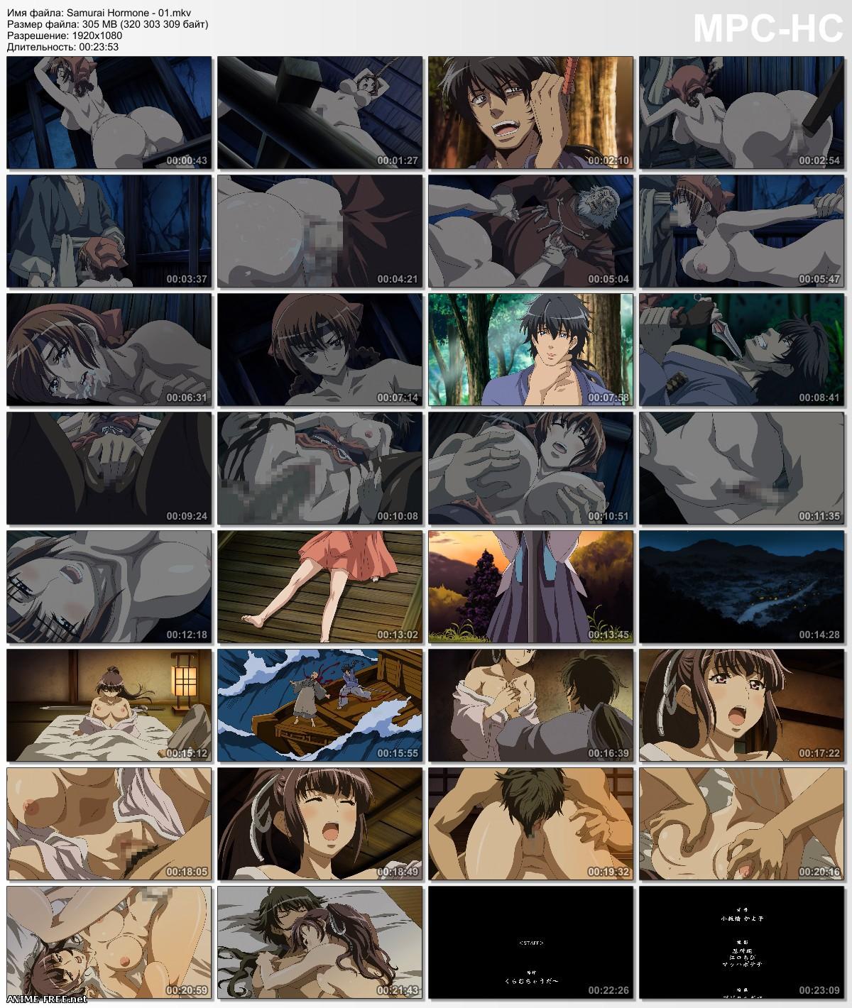 Samurai Hormone The Animation / Самурай Гормон [Ep.1] [1080p] [RUS,ENG,JAP] Anime Hentai