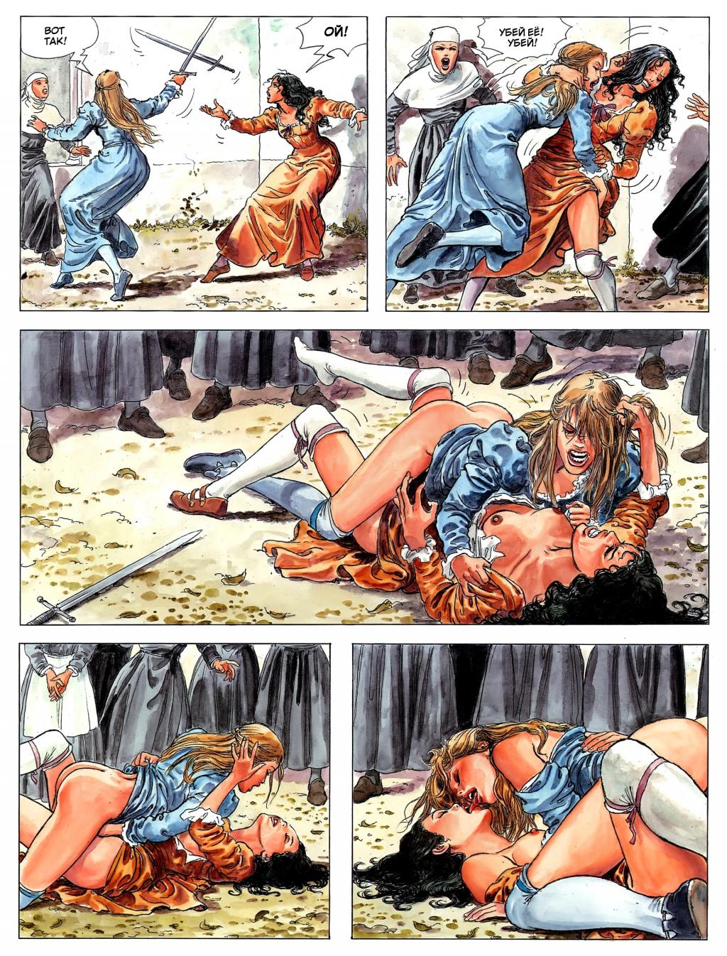 Читать комиксы для взрослых 13 фотография