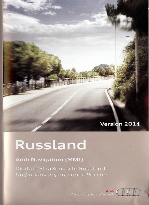 ���� ��������� Audi MMI 2G ������ 2014 (2014) ISO