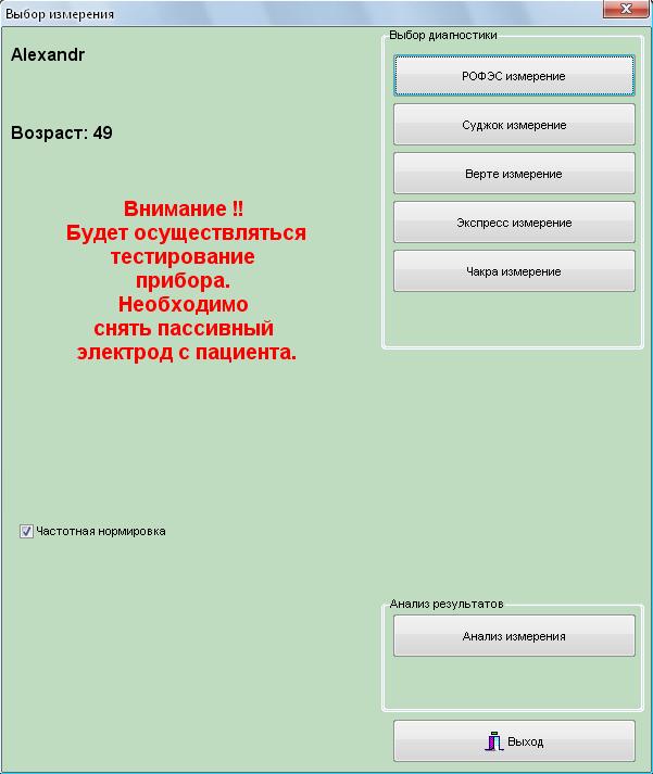 http://i5.imageban.ru/out/2015/02/04/db29e332b100df0671b26a0f20def9dc.png