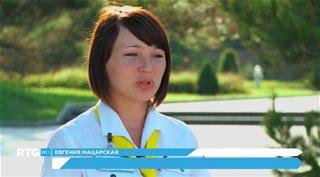 Всероссийский детский центр Орленок [RTG] (2013) HDTVRip от GeneralFilm