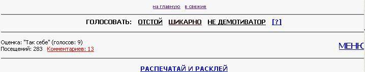 [Изображение: 4d3a6672b08ef6444d4ba26e10cd97a2.jpg]