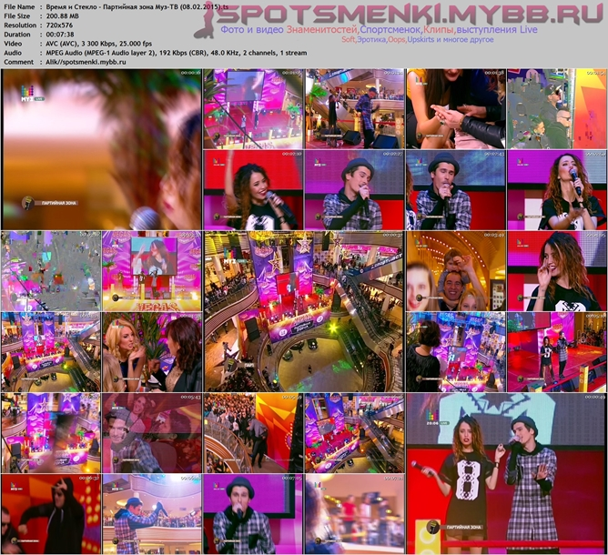 http://i5.imageban.ru/out/2015/02/16/cbcc5c114abba5892bc7c5fec7fd6122.jpg