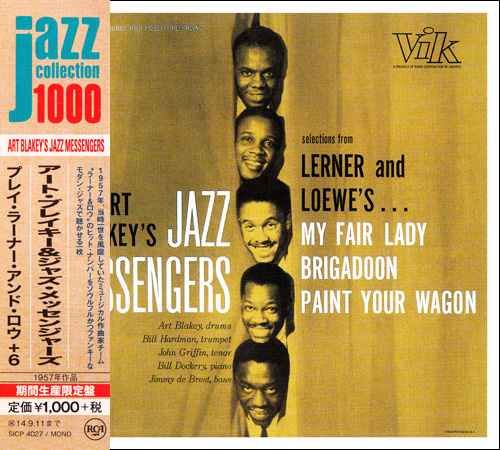 (Hard Bop) [CD] Art Blakeys Jazz Messengers - Play Lerner And Loewe - 2014 {SICP 4027}, FLAC (tracks+.cue), lossless
