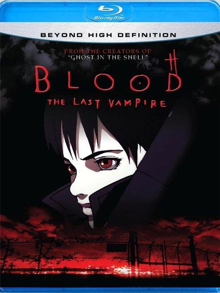 Последний вампир / Blood: The Last Vampire (Крис Наон / Chris Nahon) [2009, Франция, Япония, Гонконг, ужасы, боевик, триллер, BDRip 1080p] DVO + Original Eng