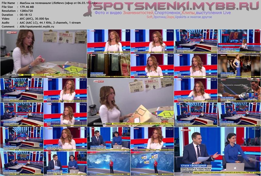 http://i5.imageban.ru/out/2015/03/06/03cacb9c4ebbb4309476766bdcf15f70.jpg