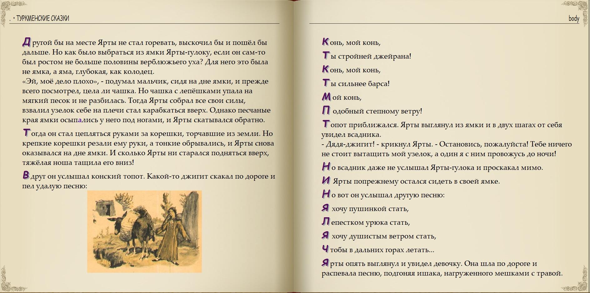 http://i5.imageban.ru/out/2015/03/11/cec73ace93ea603b7fa7c5b7790389e9.jpg