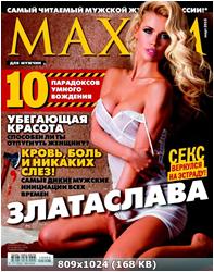 http://i5.imageban.ru/out/2015/03/14/9833afb83b0d56c38fd4b800018abfcb.png