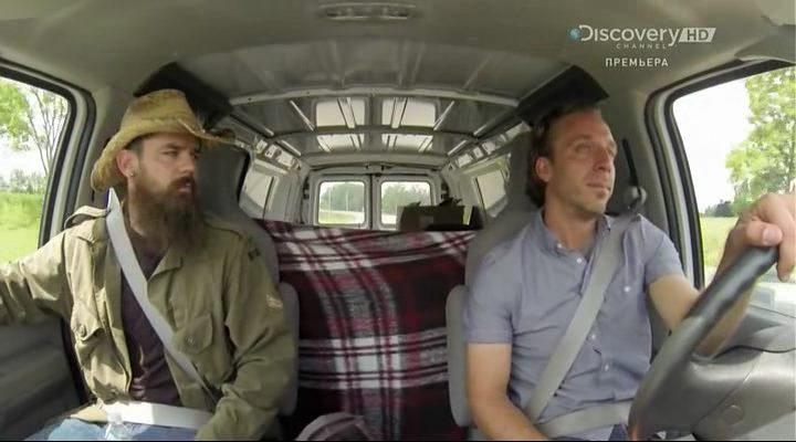 Discovery. Сокровища из кладовки [01-13 Выпуски] | HDTVRip | P1