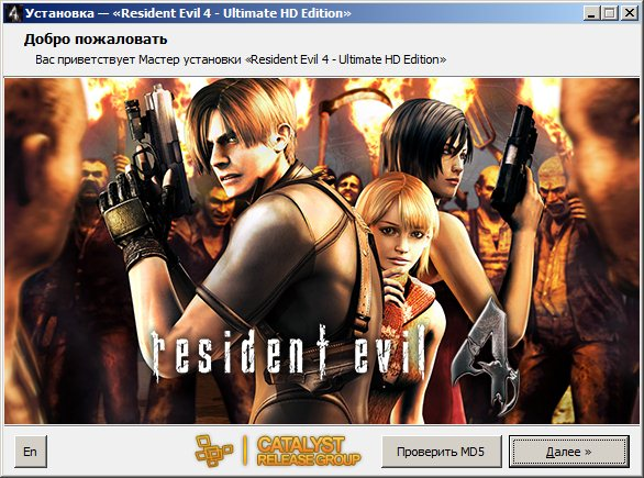 Resident Evil 4 / Biohazard 4 (2014) [Ru/Multi] (1.06) Repack R.G. Catalyst [Ultimate HD Edition]