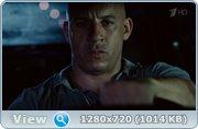 Форсаж 5 / Fast Five (2011) HDTVRip 720p   DUB