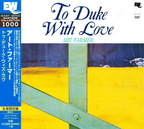 (Bop, Cool) [CD] Art Farmer - To Duke With Love (1975) - 2015, FLAC (tracks+.cue), lossless