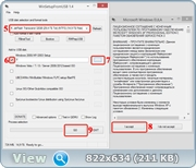 Мультизагрузочный Jinn'sLiveUSB 5.3 [SmokieBlahBlah Edition] (x86/x64 UEFI) (2016) Rus