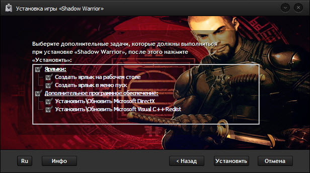 Shadow Warrior (2013) [Ru/Multi] (1.5.0/dlc) SteamRip Let'sРlay [Special Edition]