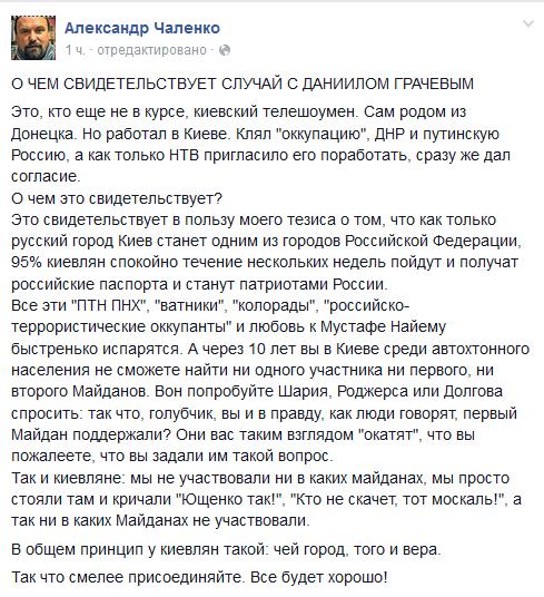 http://i5.imageban.ru/out/2015/04/04/6eb1e190384c1b1d6ded453e08c2e3cf.png