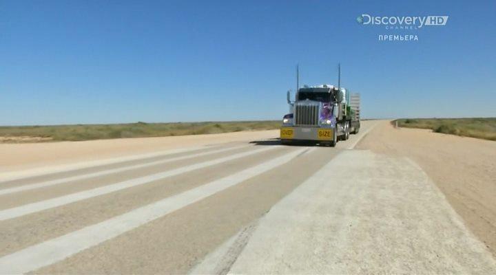 Discovery. Реальные дальнобойщики / Outback Truckers (3 сезон: 1-13 серии из 13) (2014) HDTVRip