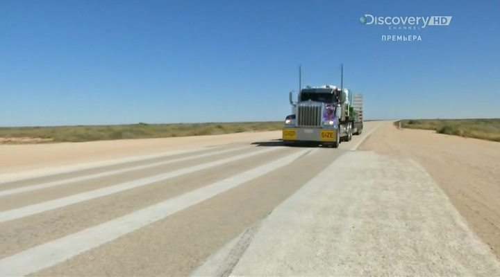 Discovery. Реальные дальнобойщики / Outback Truckers (3 сезон: 1-3 серия) (2014) HDTVRip