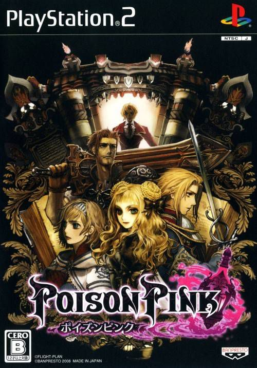 [PS2] Poison Pink (Eternal Poison) [JAP|NTSC]