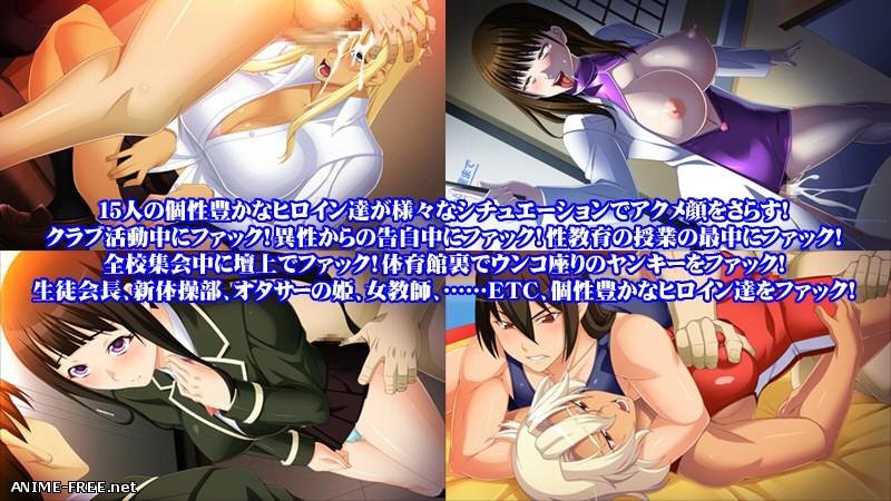 Jikan Teishi Gakuen! Kimo Debu no Ore ga Jikan o Tomete Gakuen no Onna-tachi o Yaritai Houdai! [2015] [Cen] [VN] [JAP] H-Game
