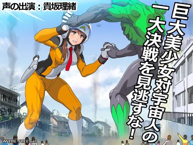 Pretty huge Genru!! [2015] [Cen] [Animation] [JAP] H-Game