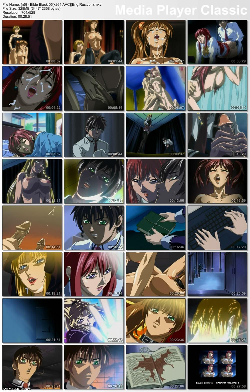 Bible Black: La Noche de Walpurgis / Чёрная Библия: Вальпургиева ночь [6 из 6] [RUS,ENG,JAP] Anime Hentai