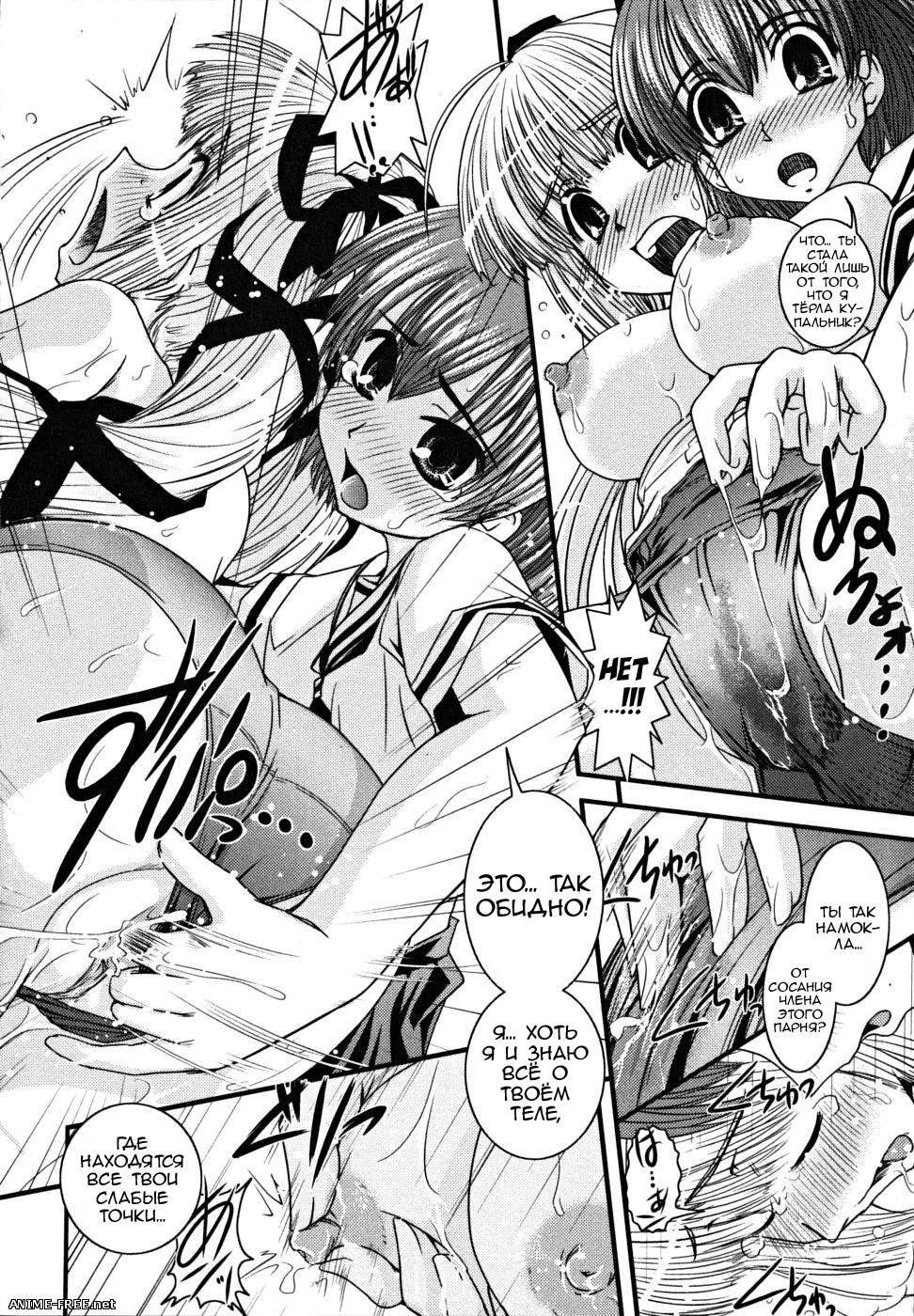 "Ikuya Daikokudou — Tan Ken Yoku no Machi ""Sakurai Rin"" [Cen] [RUS] Manga Hentai"